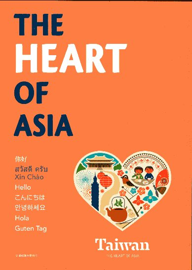 The Heart of Asia-越南文暨泰文版