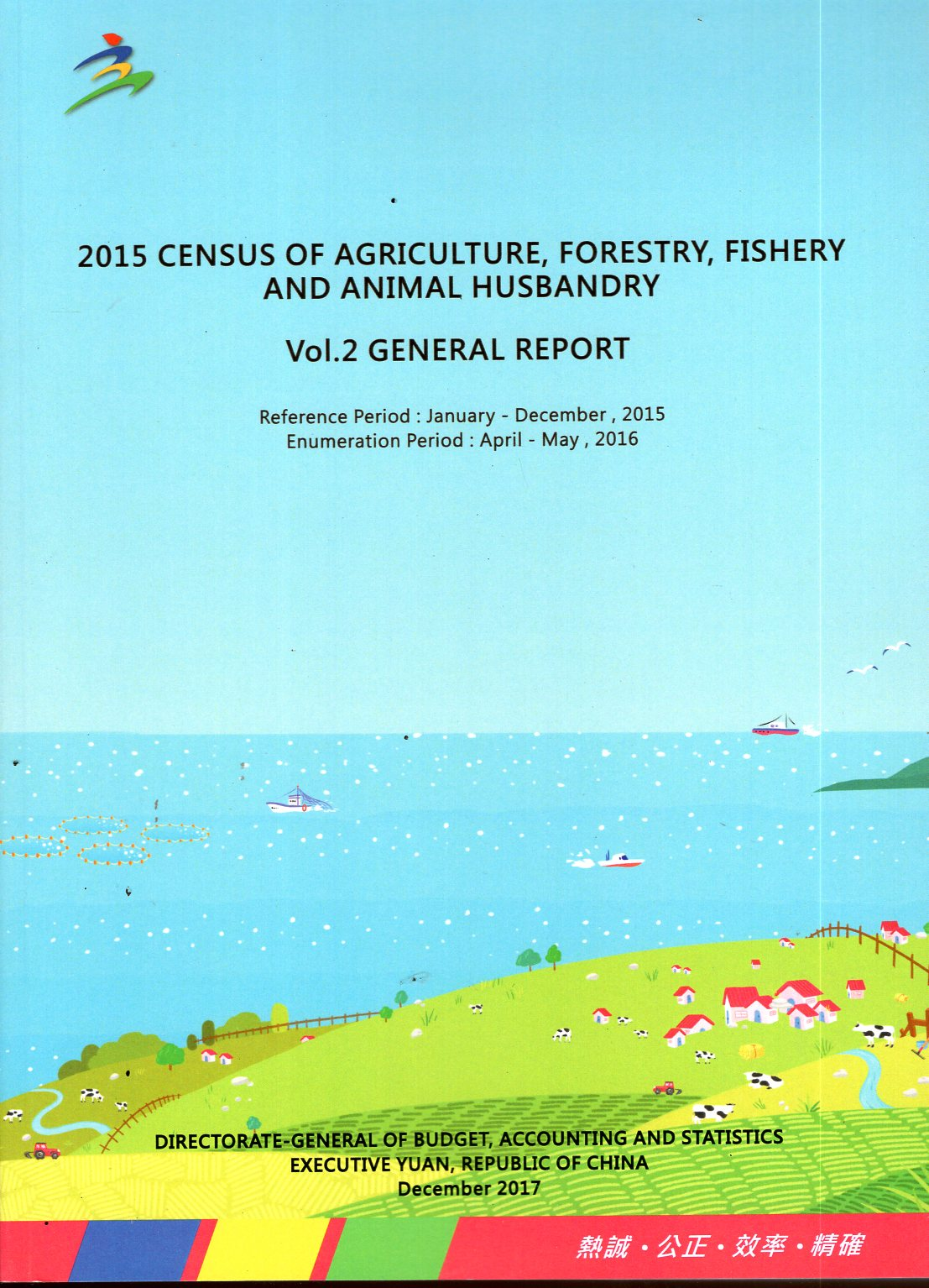 2015 Census of Agr