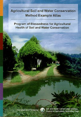 Agricultural Soil and Water Conservation Method Example Atlas