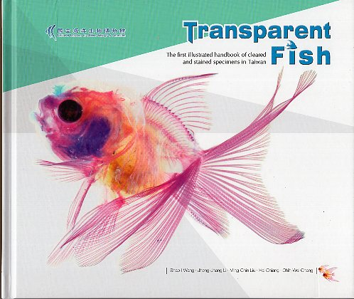 Transparent Fish(透