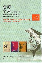 Special Issue on