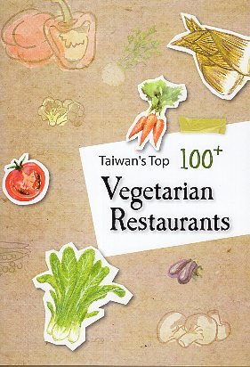 Taiwan's Top 100+ Vegetarian Restaurants