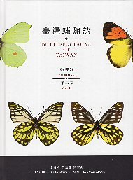 Butterfly Fauna of Taiwan Volume II Pieridae