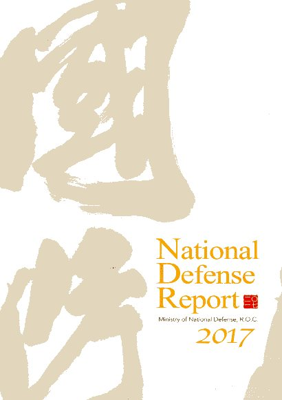 National Defense R