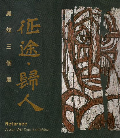 Returnee: A-Sun WU Solo Exhibition
