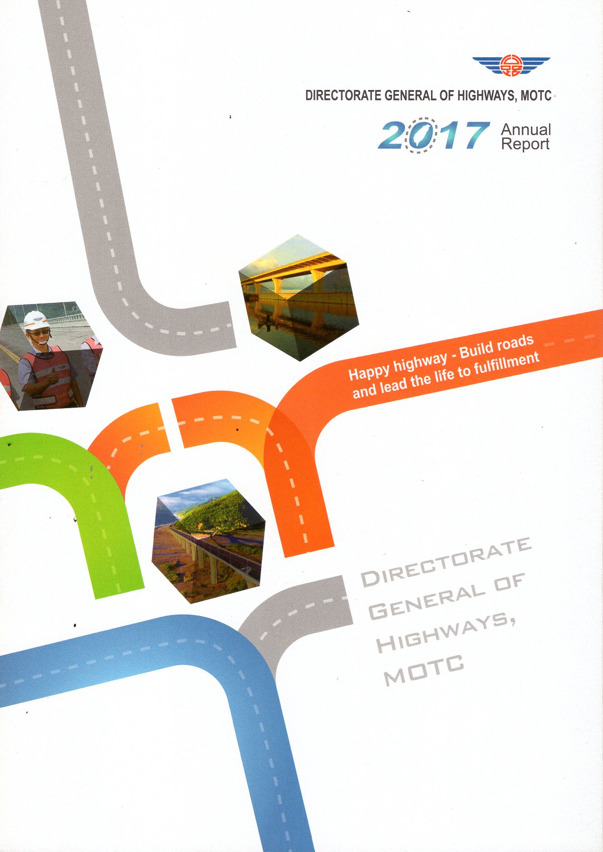 2017 Annual Report of Directorate General of Highways, MOTC(附光碟)