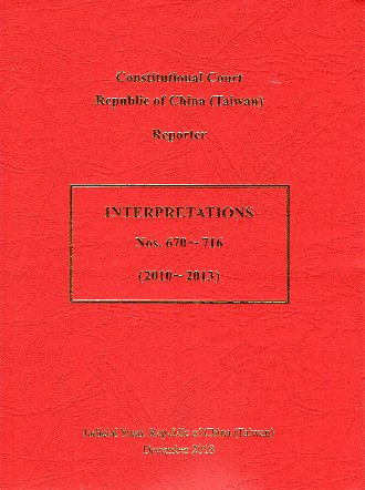 Constitutional Court reporter interpretations Nos.670-716(2010-2013)英譯大法官解釋彙編(七)