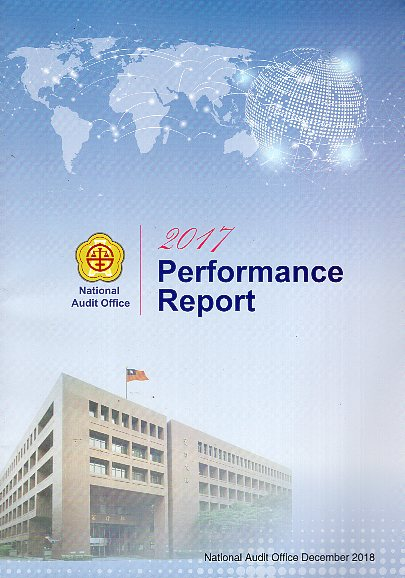 2017 Performance Report