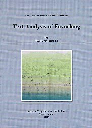 Text Analysis of Favorlang