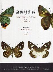 Butterfly Fauna of Taiwan Volume III: Hesperiidae