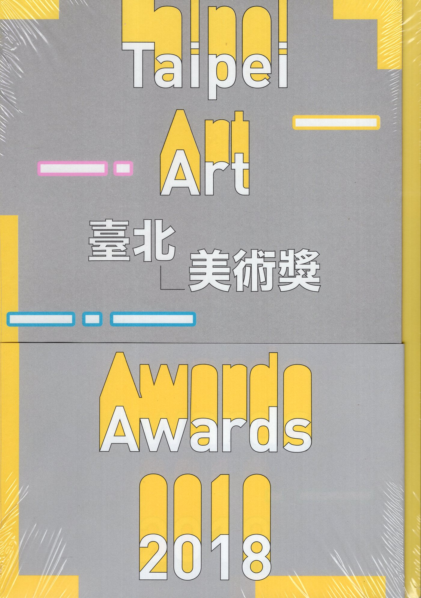 Taipei Art Awards 2018