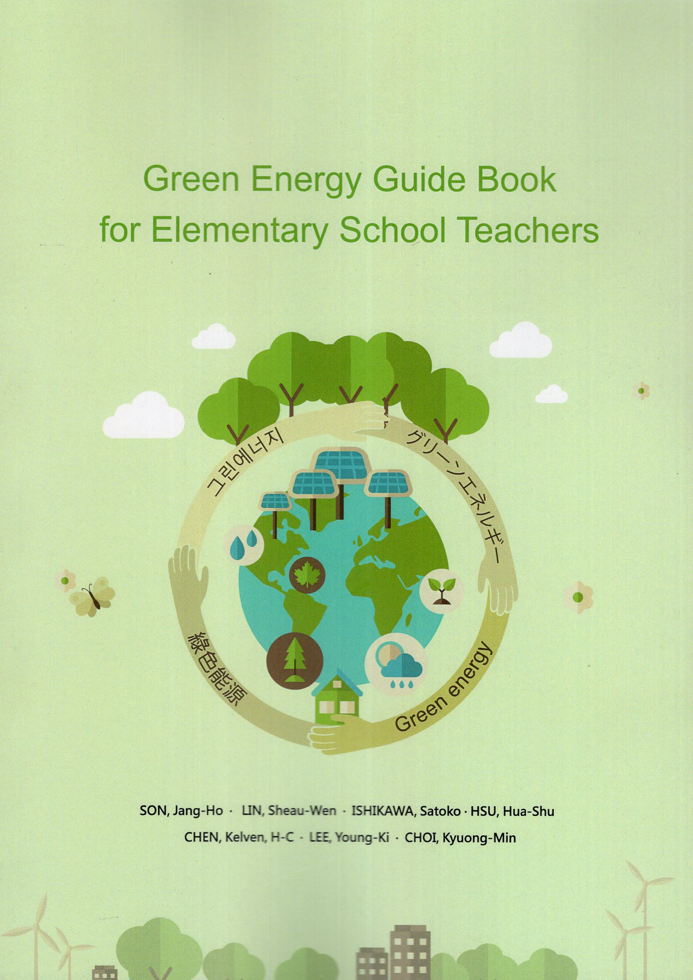 Green Energy Guide Book for Elementary School Teachers