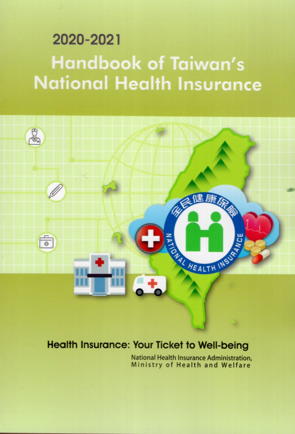 2019-2020 Handbook of Taiwan's National Health Insurance
