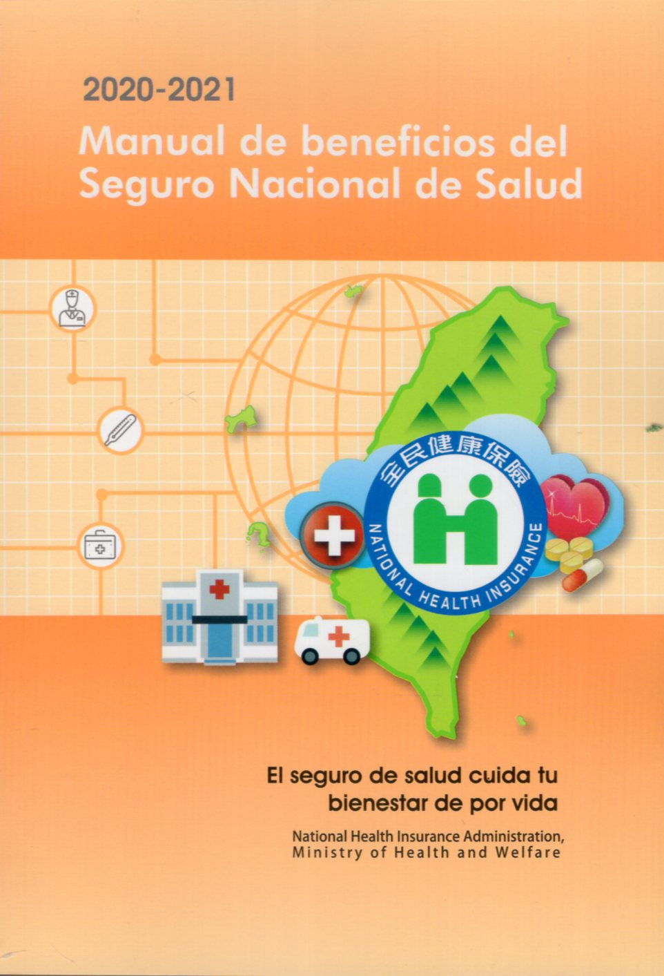 2019-2020 Manual de beneficios del Seguro Nacional de Salud