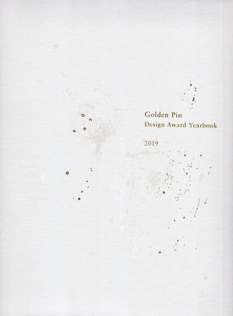 GOLDEN PIN DESIGN AWARD YEARBOOK 2019