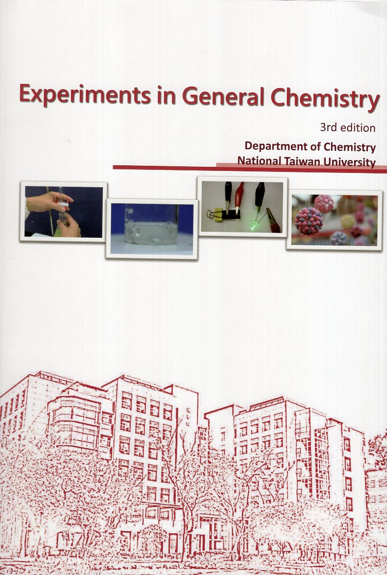 Experiments in General Chemistry, 3rd Edition