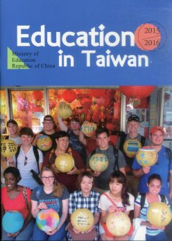 EDUCATION IN TAIWA