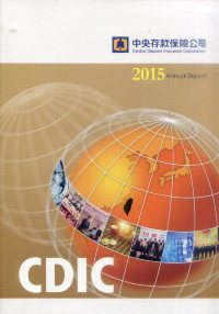 2015 Annual Report    Central Deposit Insurance Corporation