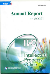Intellectual Property Office Annual Report 2018(108/06)