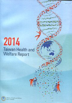 2016 Taiwan Health and Welfare Report(105/12)