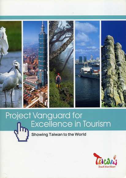 Project Vanguard for Excellence in Tourism Promotion Manual