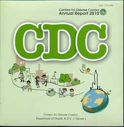 CDC Annual Report 2010 (99/07)(英文版光碟)