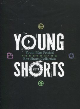 YOUNG SHORTS 2013