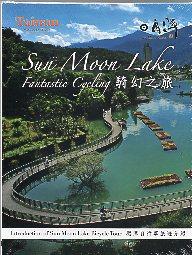 Fantastic Cycling Sun Moon Lake