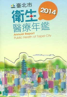 Annual Report Public Health of Taipei City