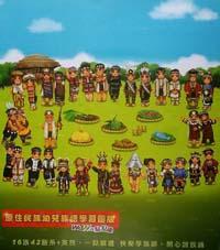 原住民族幼兒族語學習圖版-WaWa點點樂互動式有聲教材 (16族42語系+英語)