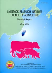 LIVESTOCK RESEARCH INSTITUTE COUNCIL OF AGRICULTURE  -  Biennial Report 2016-2017 (英文版)