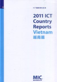 ▲2011 ICT Country