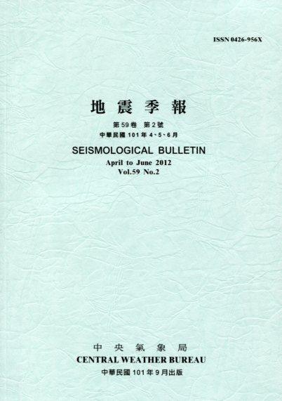 SEISMOLOGICAL BULLETIN