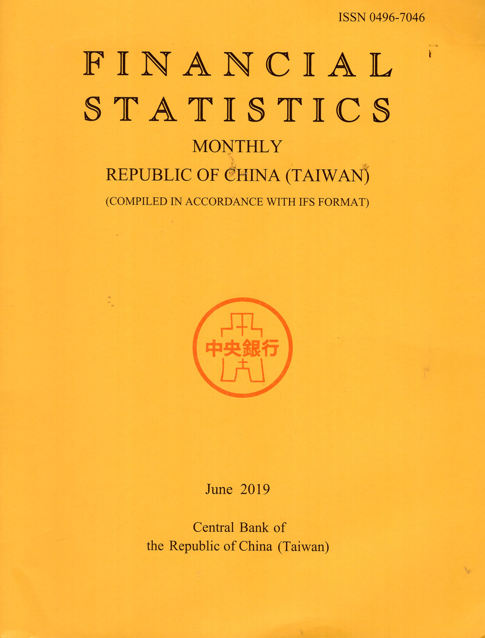 Financial Statistics Monthly Republic of China (Taiwan) 2019/06(108/06)