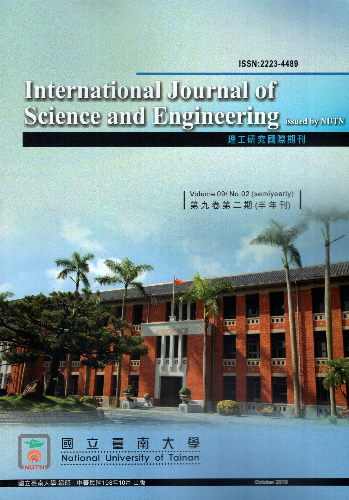 理工研究國際期刊(International Journal of Science and Engineering)-第09卷第2期(108/10)