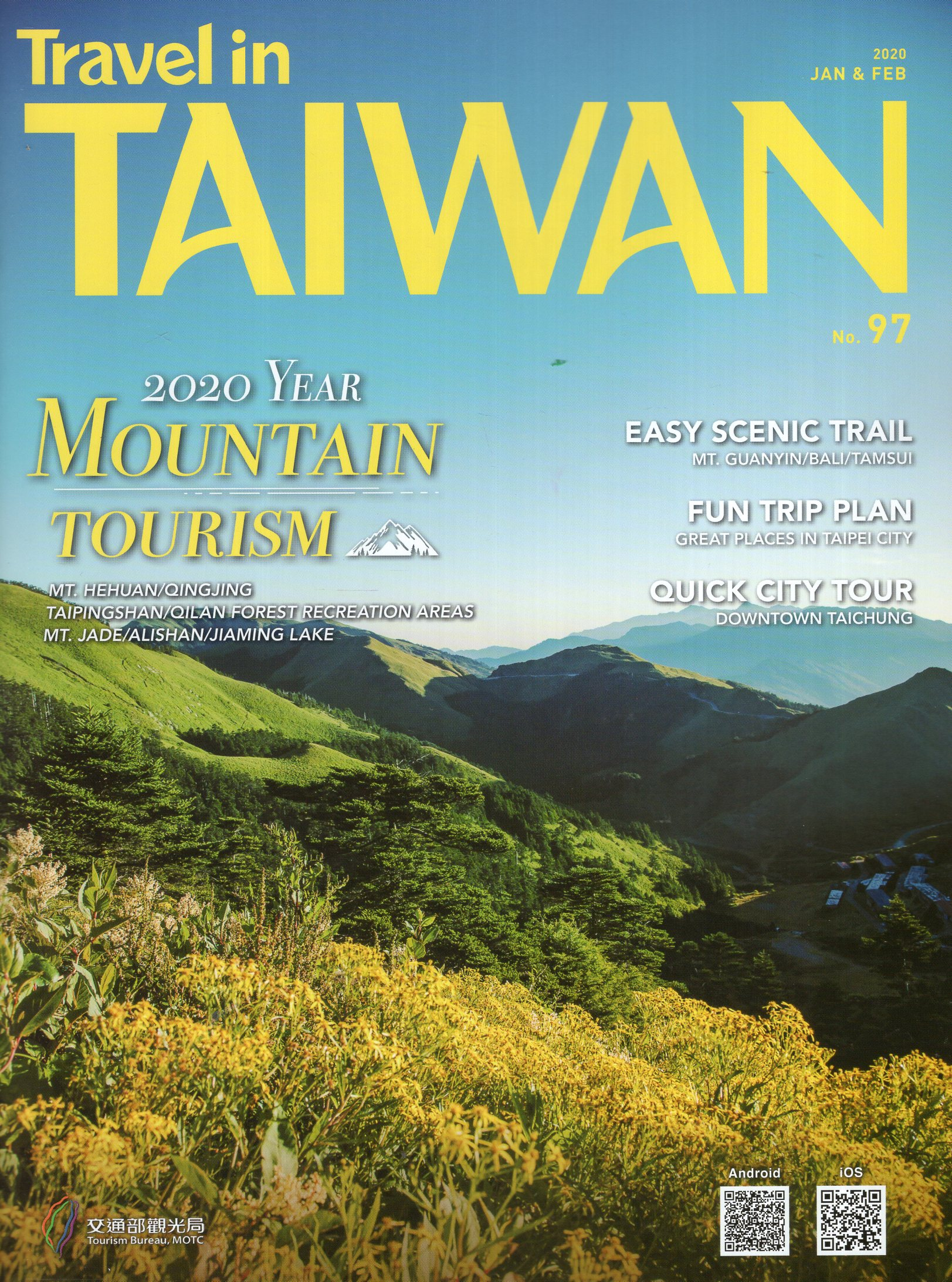 Travel in Taiwan N