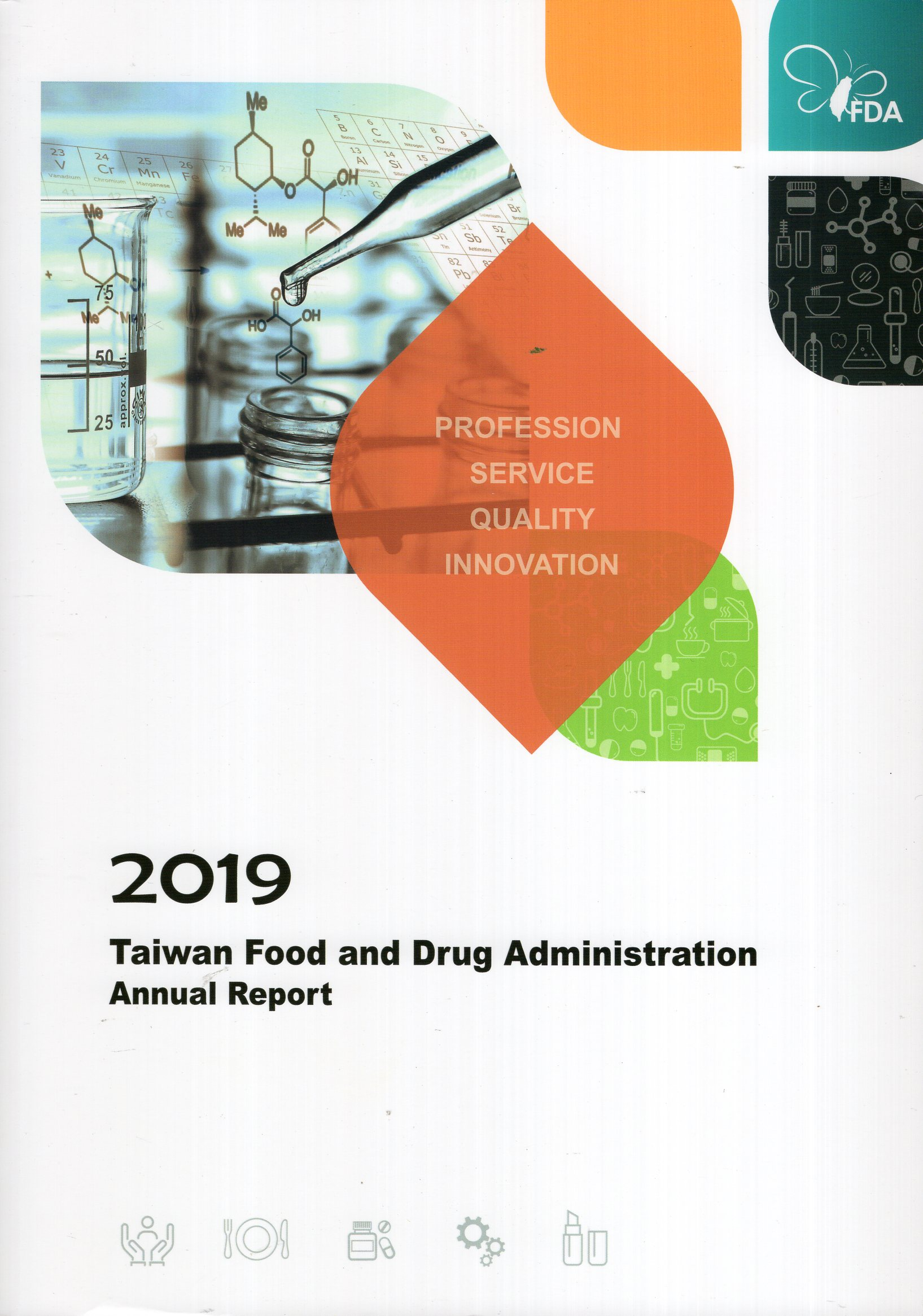2019 Taiwan Food and Drug Administration Annual Report(108/12)