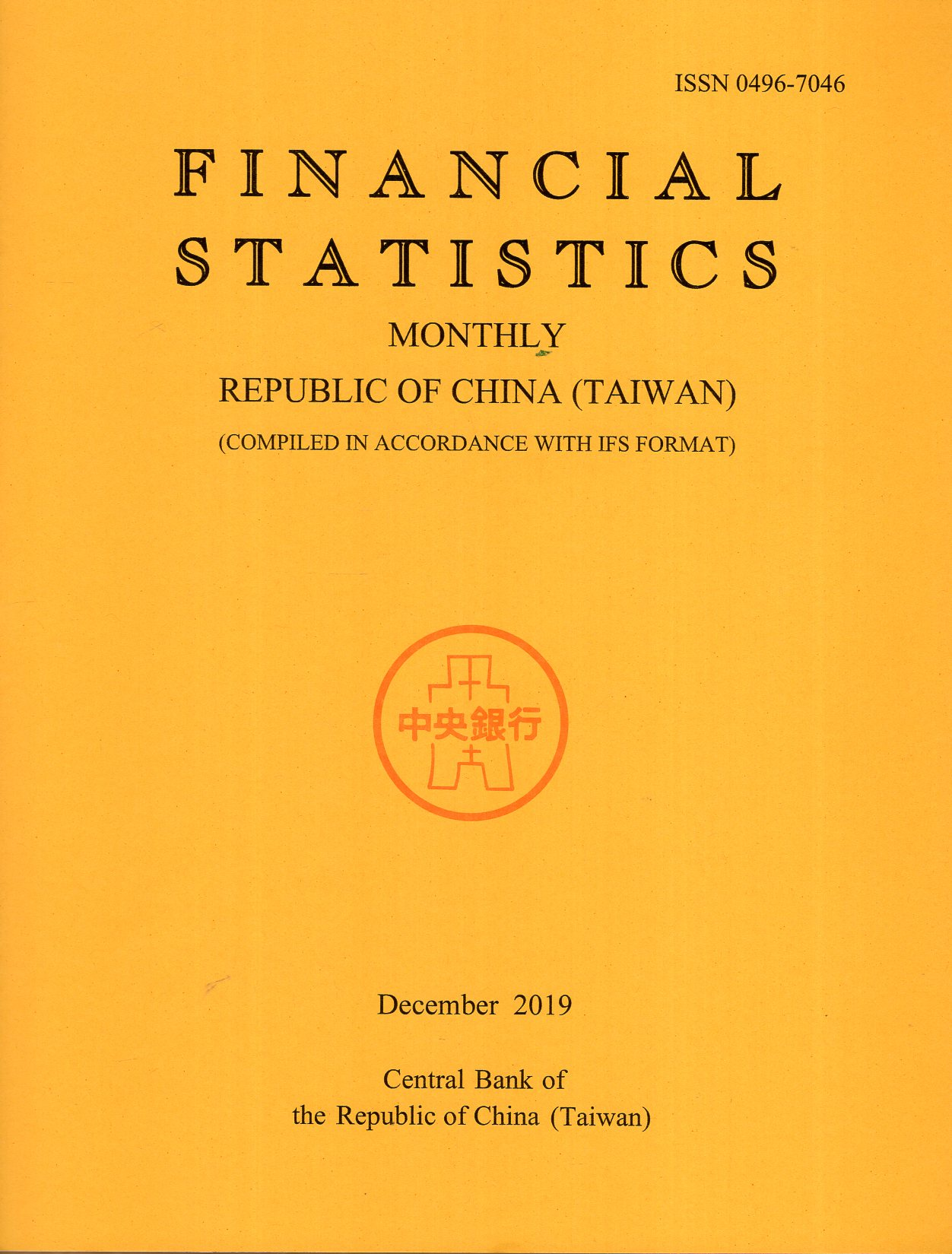 Financial Statistics Monthly Republic of China (Taiwan) 2019/12(108/12)