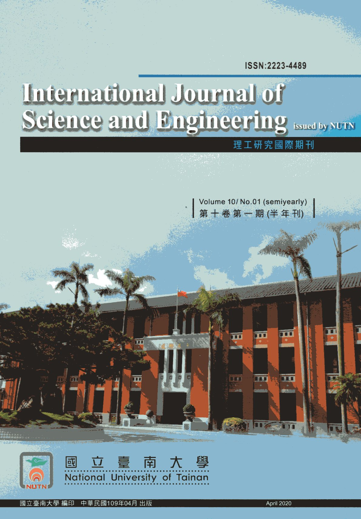 理工研究國際期刊(International Journal of Science and Engineering)-第10卷第1期(109/04)