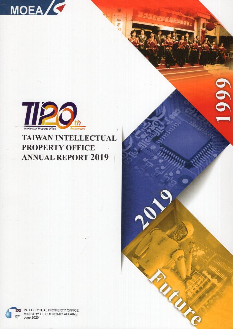 Intellectual Property Office Annual Report 2019(109/06)