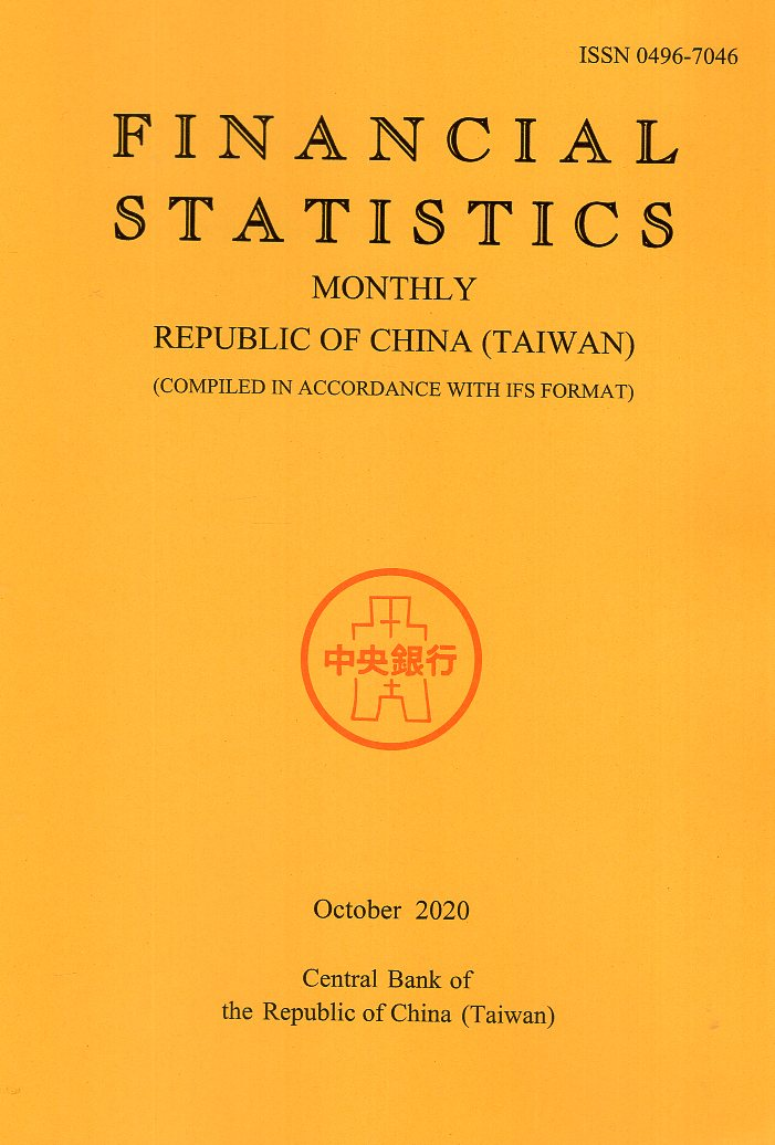 Financial Statistics Monthly Republic of China (Taiwan) 2020/10(109/10)