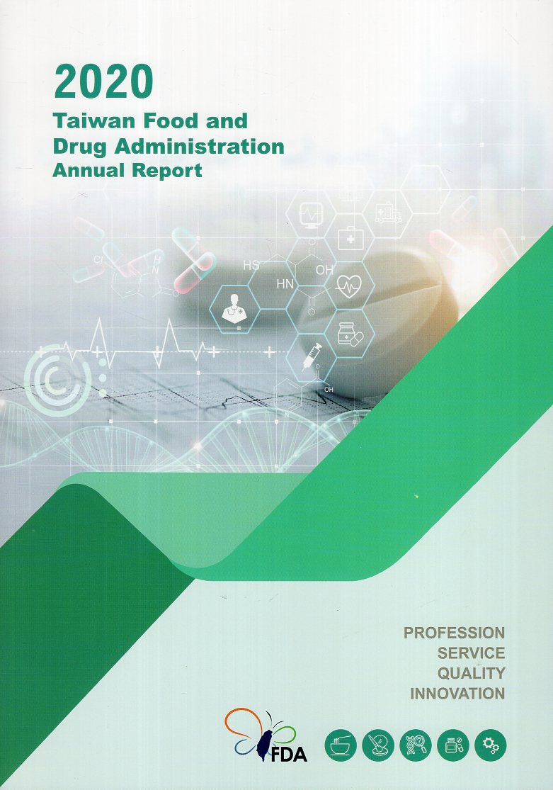 2020 Taiwan Food and Drug Administration Annual Report(109/12)
