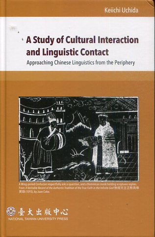 A Study of Cultural Interaction and Linguistic Contact