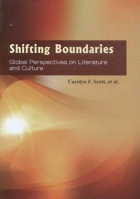 Shifting Boundarie