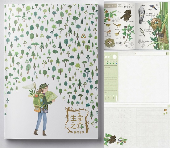 2021「Forest of Life-Interspecies Relationship」NOTEBOOK